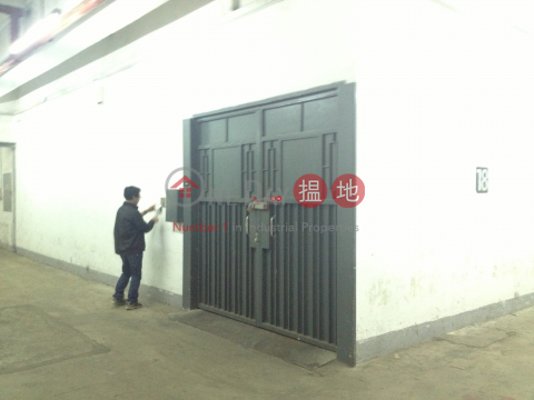 Cheung Fung Industrial Building*|Tsuen WanCheung Fung Industrial Building(Cheung Fung Industrial Building)Rental Listings (poonc-04433)_0