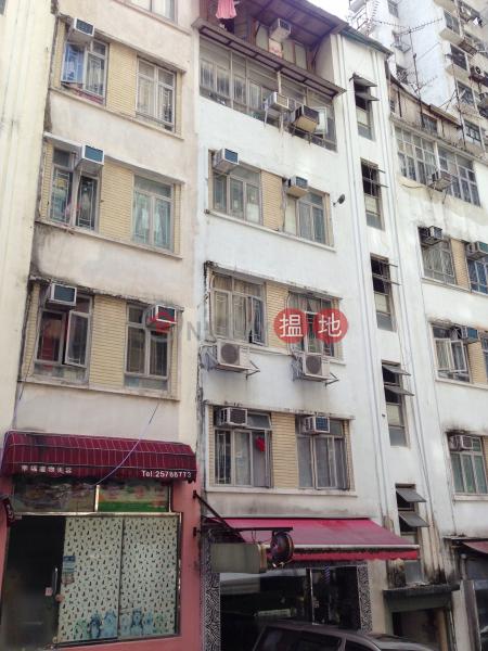明園西街8A號 (8A Ming Yuen Western Street) 北角|搵地(OneDay)(3)