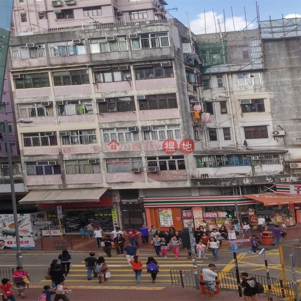 大苑樓 (Tai Yuen House) 荃灣西|搵地(OneDay)(2)