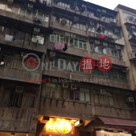 278 Yu Chau Street|汝州街278號