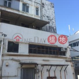 50-54 Peng Chau Wing On Street,Peng Chau, Outlying Islands