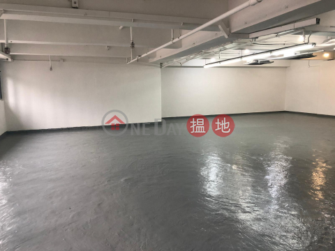 WONG CHUK HANG INDUSTRIAL BLDG FOR RENT|南區得力工業大廈(Derrick Industrial Building)出租樓盤 (RESEA-3778370538)_0