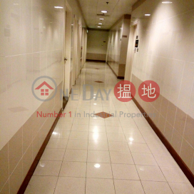 TAMSON PLAZA Kwun Tong DistrictTamson Plaza(Tamson Plaza)Rental Listings (LCPC7-2739322523)_0