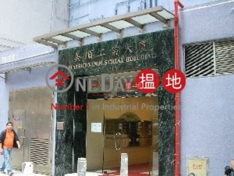 Mai Shun Industrial Building, 18 Kwai Cheong Road | Kwai Tsing District, Hong Kong, Rental HK$ 220,000/ month