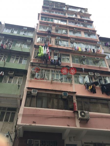 鴨寮街85號 (85 Apliu Street) 深水埗|搵地(OneDay)(1)