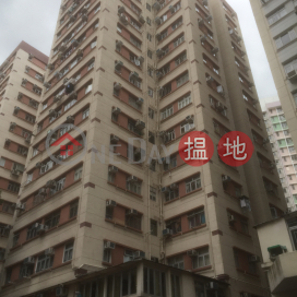 Whampoa Estate - On Wing Building,Hung Hom, Kowloon