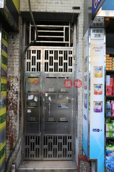 靖遠街35號 (35 Tsing Yuen Street) 大埔|搵地(OneDay)(1)