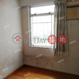 Block 5 Yat Sing Mansion Sites B Lei King Wan | 2 bedroom Mid Floor Flat for Sale|Block 5 Yat Sing Mansion Sites B Lei King Wan(Block 5 Yat Sing Mansion Sites B Lei King Wan)Sales Listings (QFANG-S93541)_3