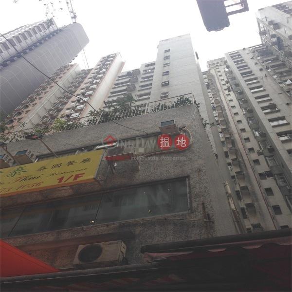 Wui Fu Building (Wui Fu Building) Wan Chai|搵地(OneDay)(2)