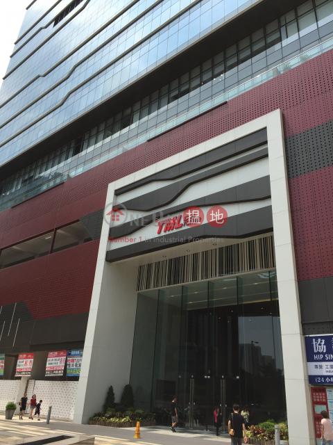 TML Tower|Tsuen WanTML Tower(TML Tower)Rental Listings (jessi-03942)_0
