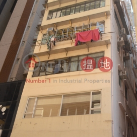 122 Hollywood Road|荷李活道122號