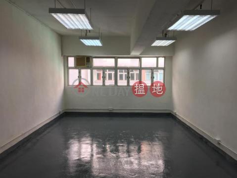 即電 93037288 黃ms|葵青金豐工業大廈(Goldfield Industrial Building)出售樓盤 (00100737)_0