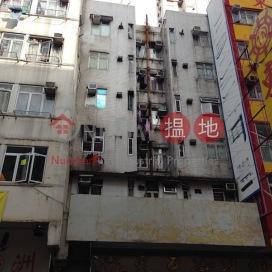 Fung Shing Court ,Yau Ma Tei, Kowloon