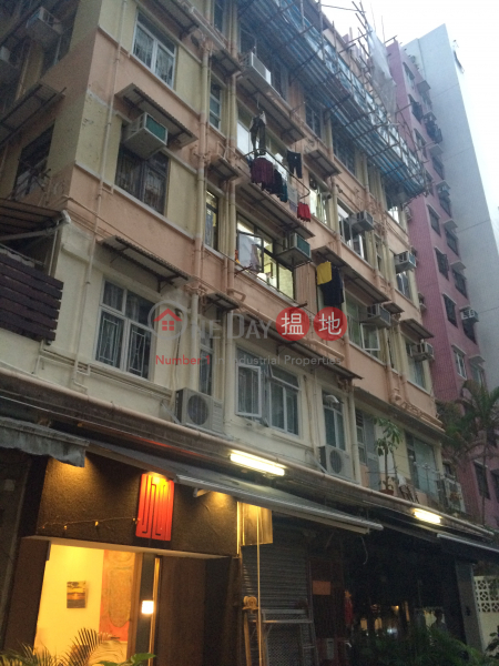 31-36 Sau Wa Fong (31-36 Sau Wa Fong) Wan Chai 搵地(OneDay)(1)