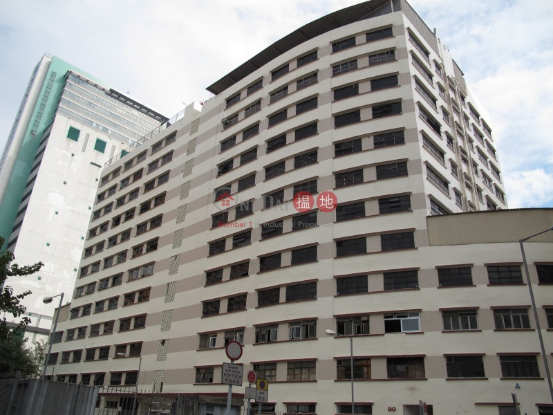 Wing Shing Industrial Building (Wing Shing Industrial Building) Kwai Fong|搵地(OneDay)(3)