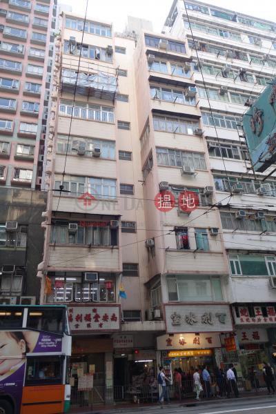216-218 Shau Kei Wan Road (216-218 Shau Kei Wan Road) Sai Wan Ho|搵地(OneDay)(1)