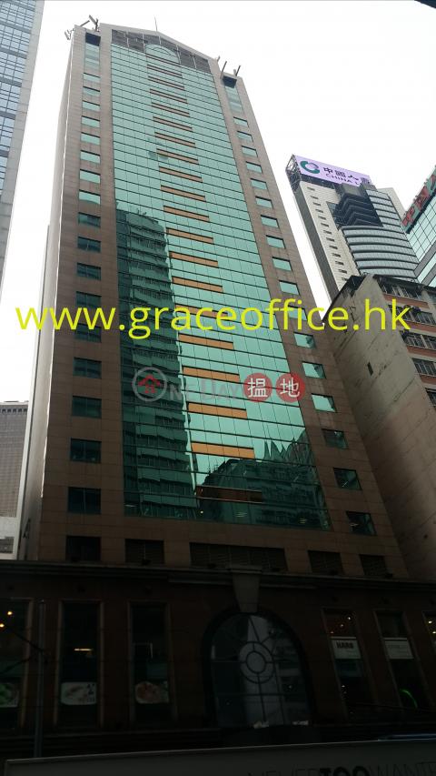 灣仔-協成行灣仔中心|灣仔區協成行灣仔中心(Office Plus at Wan Chai)出租樓盤 (KEVIN-2663702249)_0