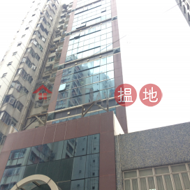 Wai Ching Commercial Building,Jordan, Kowloon
