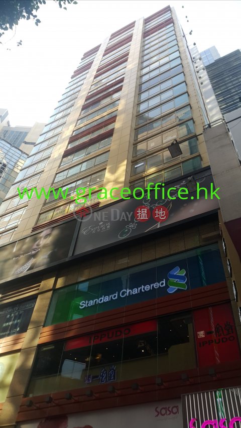 Causeway Bay-Emperor Watch and Jewellery Centre|Emperor Watch And Jewellery Centre(Emperor Watch And Jewellery Centre)Sales Listings (KEVIN-1390619260)_0