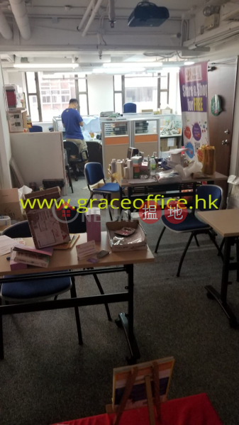 Property Search Hong Kong | OneDay | Office / Commercial Property | Rental Listings | Wan Chai-The Broadway