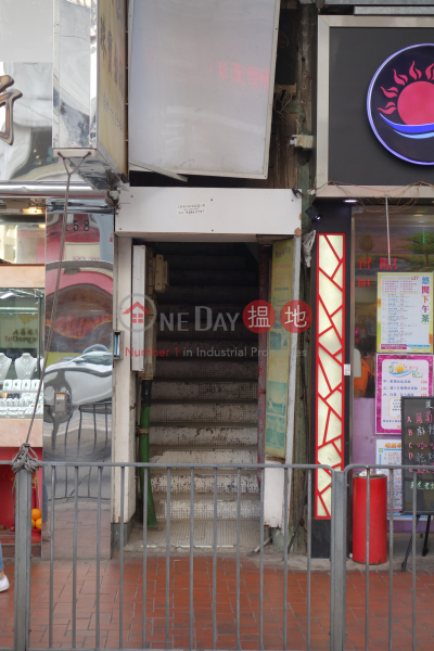 筲箕灣道156號 (156 Shau Kei Wan Road) 西灣河|搵地(OneDay)(1)