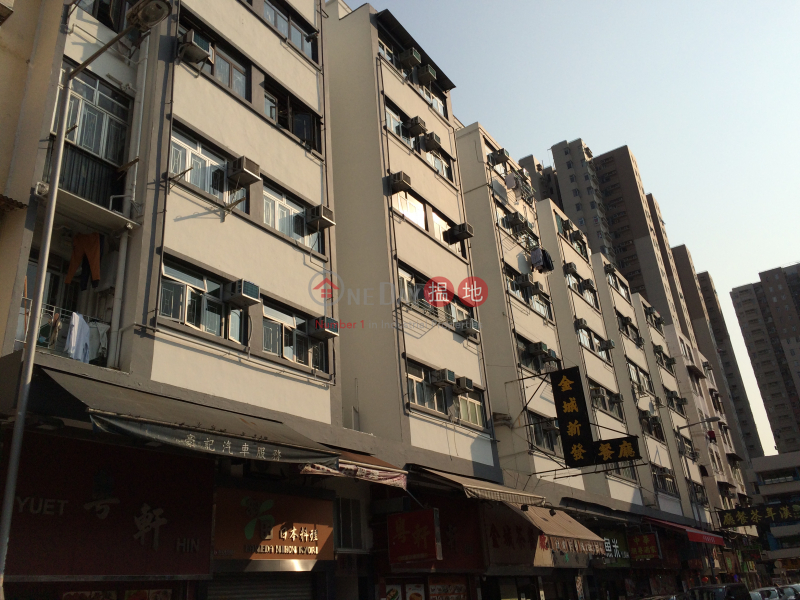 Hong Lok Building (Hong Lok Building) Tai Wai|搵地(OneDay)(1)