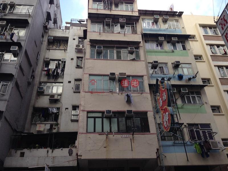 118 Tai Nan Street (118 Tai Nan Street) Prince Edward|搵地(OneDay)(2)