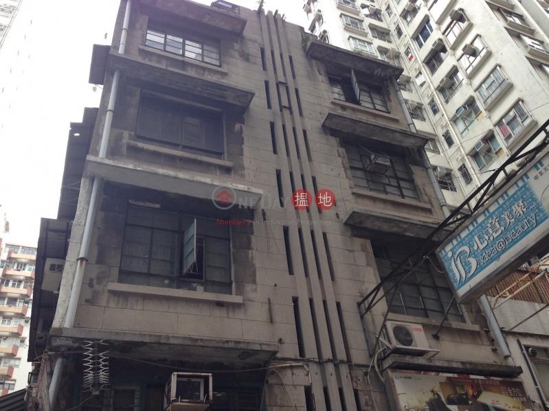 廟街287-289號 (287-289 Temple Street) 佐敦|搵地(OneDay)(3)