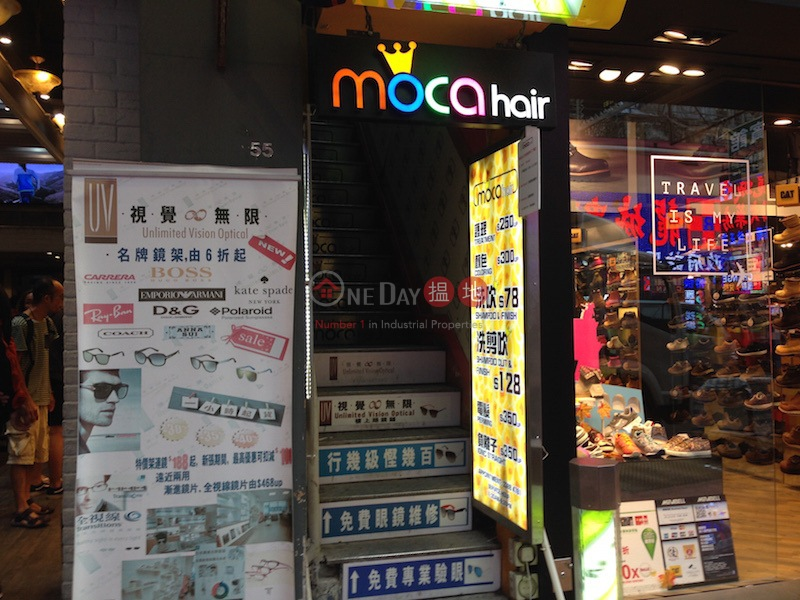 山東街53號 (53 Shantung Street) 旺角|搵地(OneDay)(1)