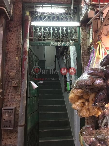 1068 Canton Road (1068 Canton Road) Mong Kok|搵地(OneDay)(3)