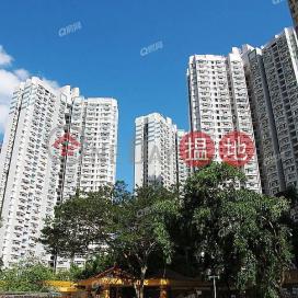 緣表居屋,,靜中帶旺,四通八達《黃大仙下邨(一區) 龍豐樓 (2座)買賣盤》|黃大仙下邨(一區) 龍豐樓 (2座)(Lower Wong Tai Sin (1) Estate - Lung Fung House Block 2)出售樓盤 (XGJL854800790)_0