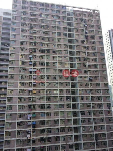 大窩口邨富逸樓 (Fu Yat House, Tai Wo Hau Estate) 葵涌|搵地(OneDay)(2)