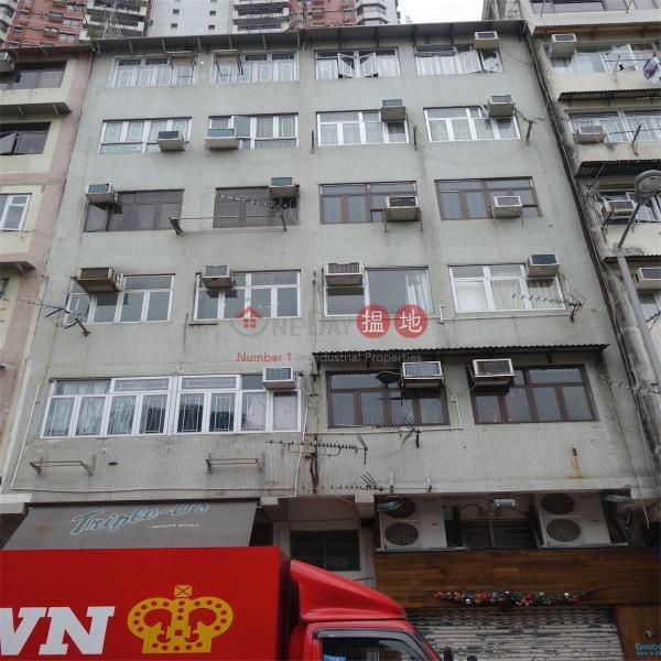 128-130 Tung Lo Wan Road (128-130 Tung Lo Wan Road) Tin Hau 搵地(OneDay)(3)