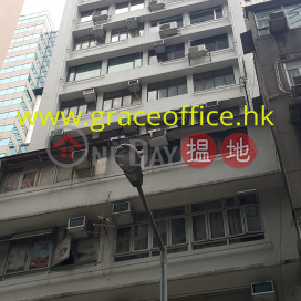 Causeway Bay-Man Man Commercial Building|Wan Chai DistrictMan Man Building(Man Man Building)Sales Listings (KEVIN-5962805175)_0