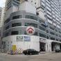葵灣工業大廈 (Kwai Wan Industrial Building) 葵青永建路2號|- 搵地(OneDay)(4)