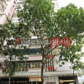 銅鑼灣三房兩廳筍盤出租|住宅單位