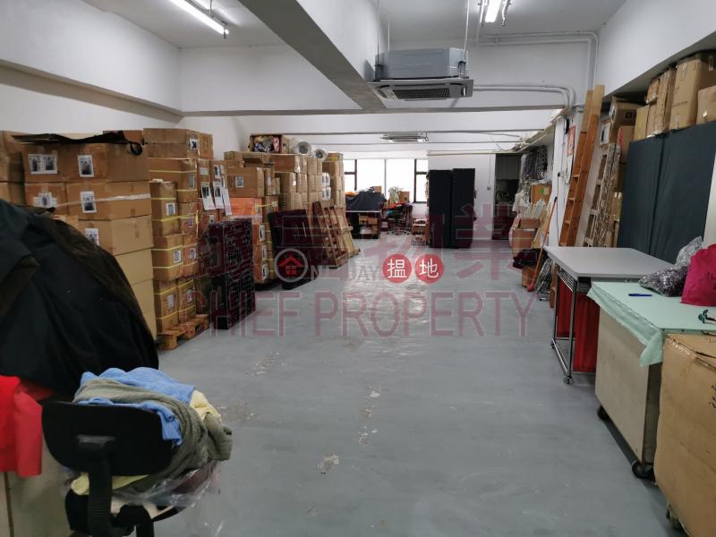 Luk Hop Industrial Building, Luk Hop Industrial Building 六合工業大廈 Rental Listings | Wong Tai Sin District (136940)
