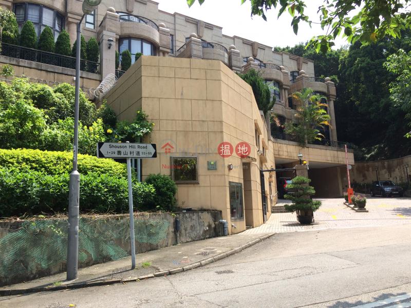 Las Pinadas (Las Pinadas) Shouson Hill|搵地(OneDay)(1)