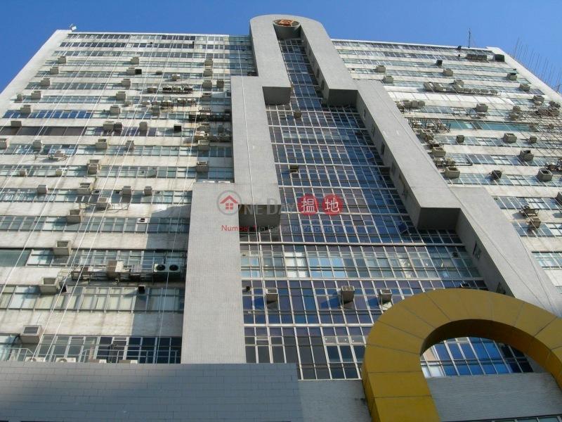 百樂門大廈 (Paramount Building) 小西灣|搵地(OneDay)(3)
