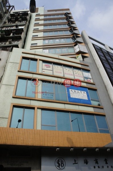 Park View House (Park View House) Aberdeen|搵地(OneDay)(2)