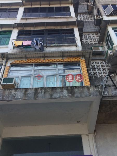 萬年街116號 (116 Man Nin Street) 西貢 搵地(OneDay)(2)