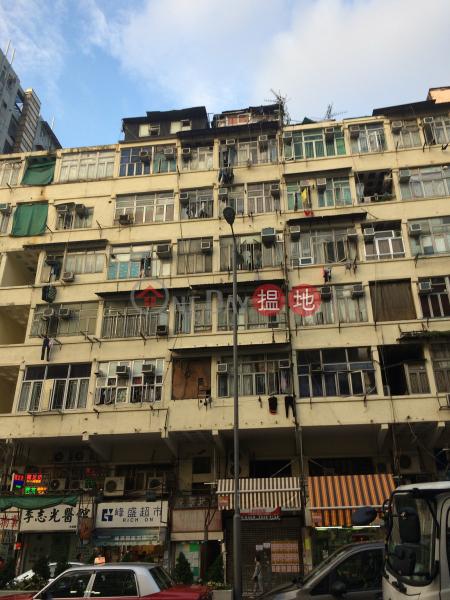 160A Tai Po Road (160A Tai Po Road) Sham Shui Po|搵地(OneDay)(2)