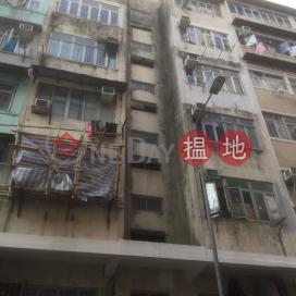 翠鳳街58號,慈雲山, 九龍
