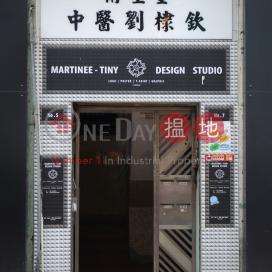 白沙道5號,銅鑼灣, 香港島