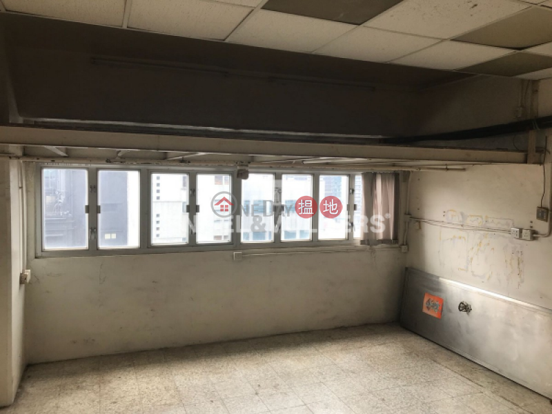Studio Flat for Rent in Wong Chuk Hang, Kingley Industrial Building 金來工業大廈 Rental Listings | Southern District (EVHK40733)