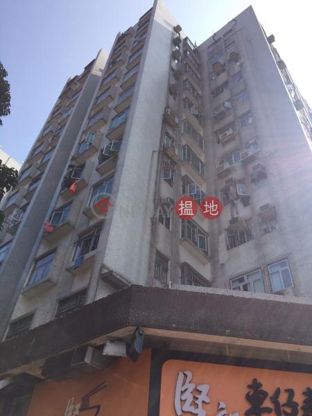 西貢大廈 A座 (Block A Sai Kung Mansion) 西貢 搵地(OneDay)(5)