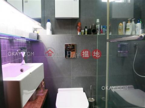 2房1廁,海景《龍豐閣出售單位》|龍豐閣(Lun Fung Court)出售樓盤 (OKAY-S275355)_0