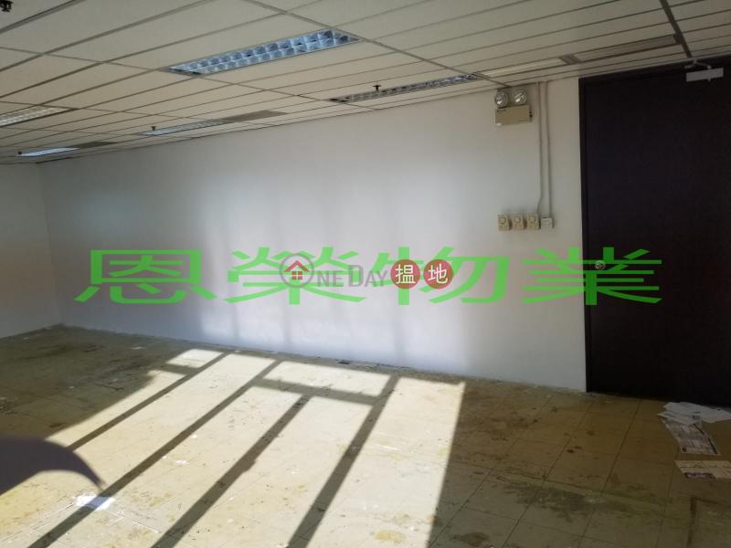 TEL: 98755238, 302-308 Hennessy Road | Wan Chai District | Hong Kong Rental HK$ 22,176/ month