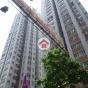 康華大廈 2座 (Block 2 Hong Wah Mansion) 筲箕灣|搵地(OneDay)(3)