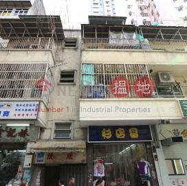 6 Wai Yi Street 懷義街6號